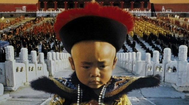 The Last Emperor Review